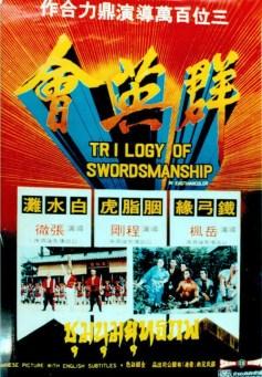 trilogyofswordsmanship_5