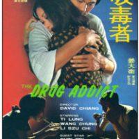 The Drug Addict (1974)