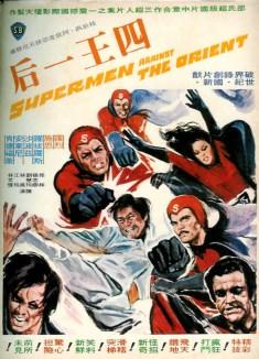 supermenagainsttheorient_1