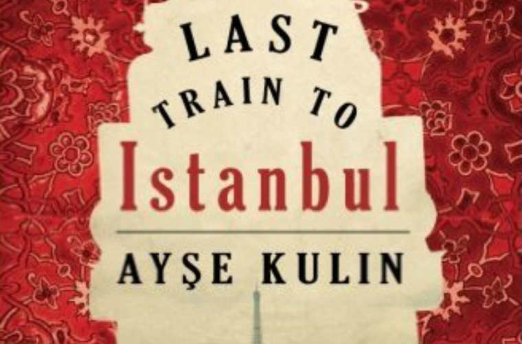 last-train-cover-featured-image