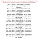 The Ultimate 30 Day Squat Challenge