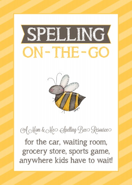 Click here for free printable Spelling Lists of sight words, grade
