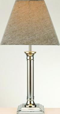 Nelson Table Lamp | Simply Stunning Furniture