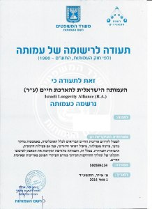 ISRLA-REGISTRATION