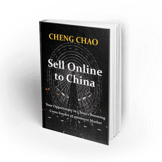 eBook: Selling Online to China