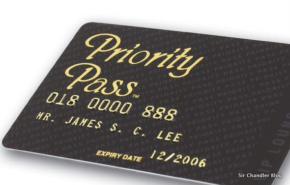 Priority pass vuelve a tener un vip en el aeropuerto de ezeiza for Salon priority pass