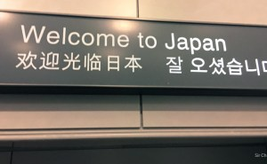 D-welcome-japan
