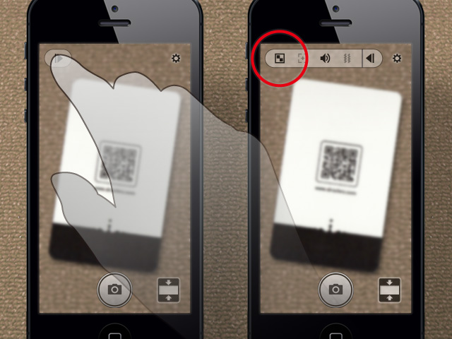 img_smartscope_tutorial04