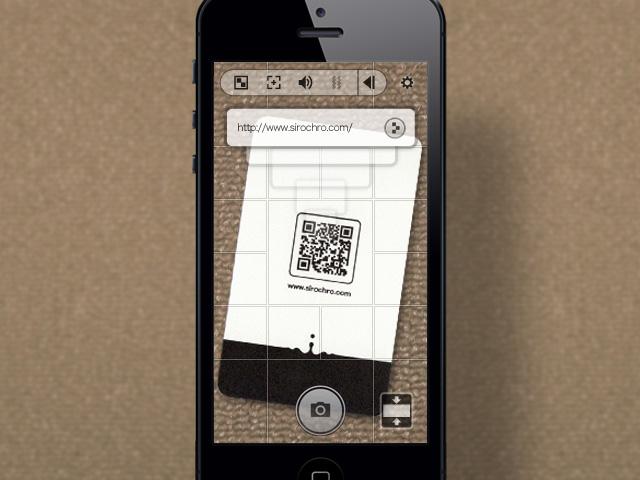 img_smartscope_tutorial08