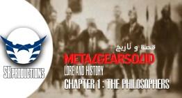 تاريخ و قصة Metal Gear Solid – الفصل الاول : The Philosophers