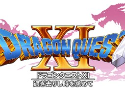 الاعلان عن Dragon Quest XI للـPlaystation 4 و Nintendo NX