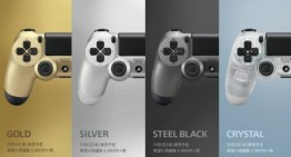 الاعلان عن HDD Covers و DualShock 4 Controllers ملونة