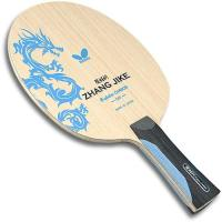 Butterfly Zhang Jike Arylate Carbon Table Tennis Blade ...