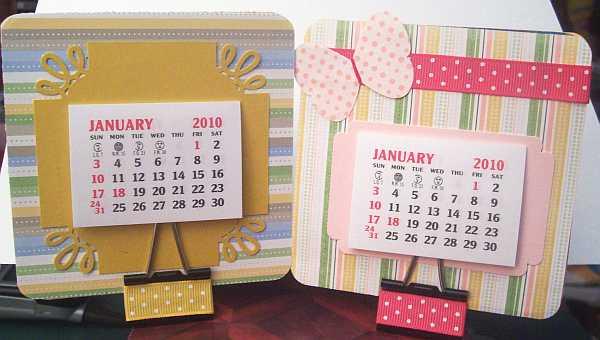 SkyBluePink - Calendar Gallery - make photo calendar