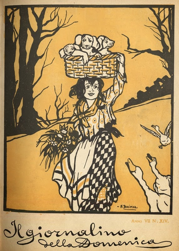 cover by N. Borifina, 1919