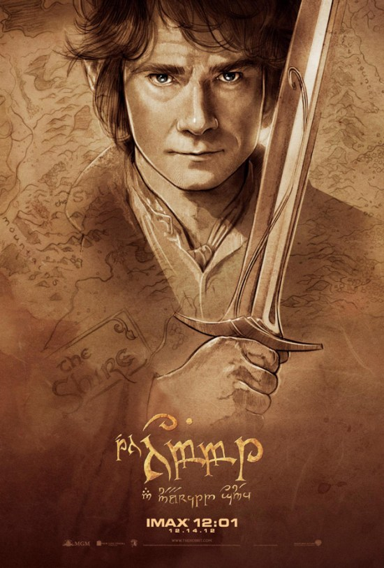 Hobbit IMAX Poster Bilbo