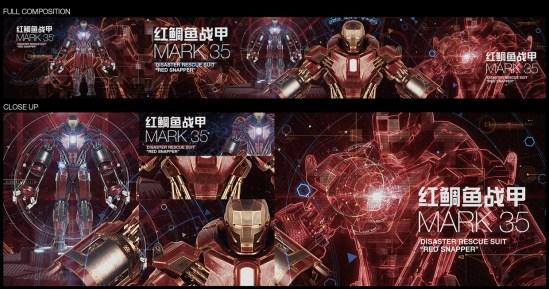 Iron Man 3 Mark 35 Graphic