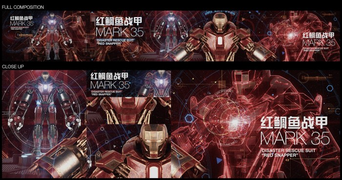 Iron Man 3 Mark 35 Graphic