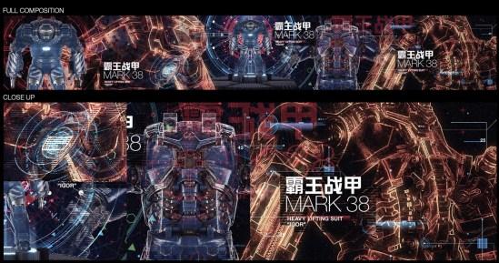 Iron Man 3 Mark 38 Graphic