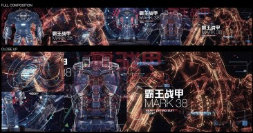 Iron Man 3 Mark 38 Graphic