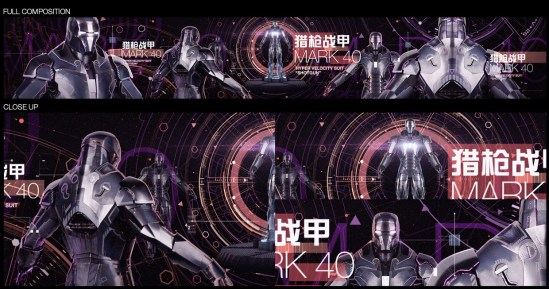 Iron Man 3 Mark 40 Graphic