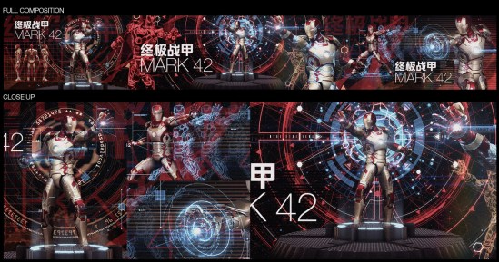 Iron Man 3 Mark 42 Graphic