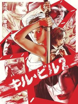 Joshua Budich - Kill Bill