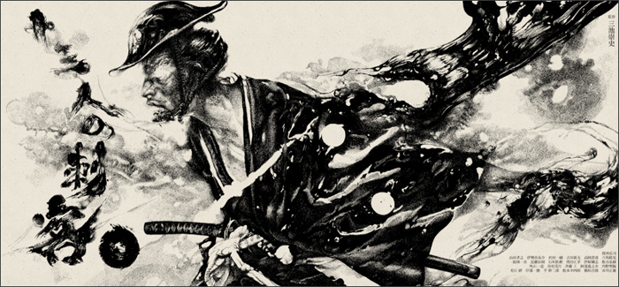 Vania Zouravliov - 13 Assassins - White