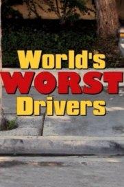 Worst Driver - AD Netflix