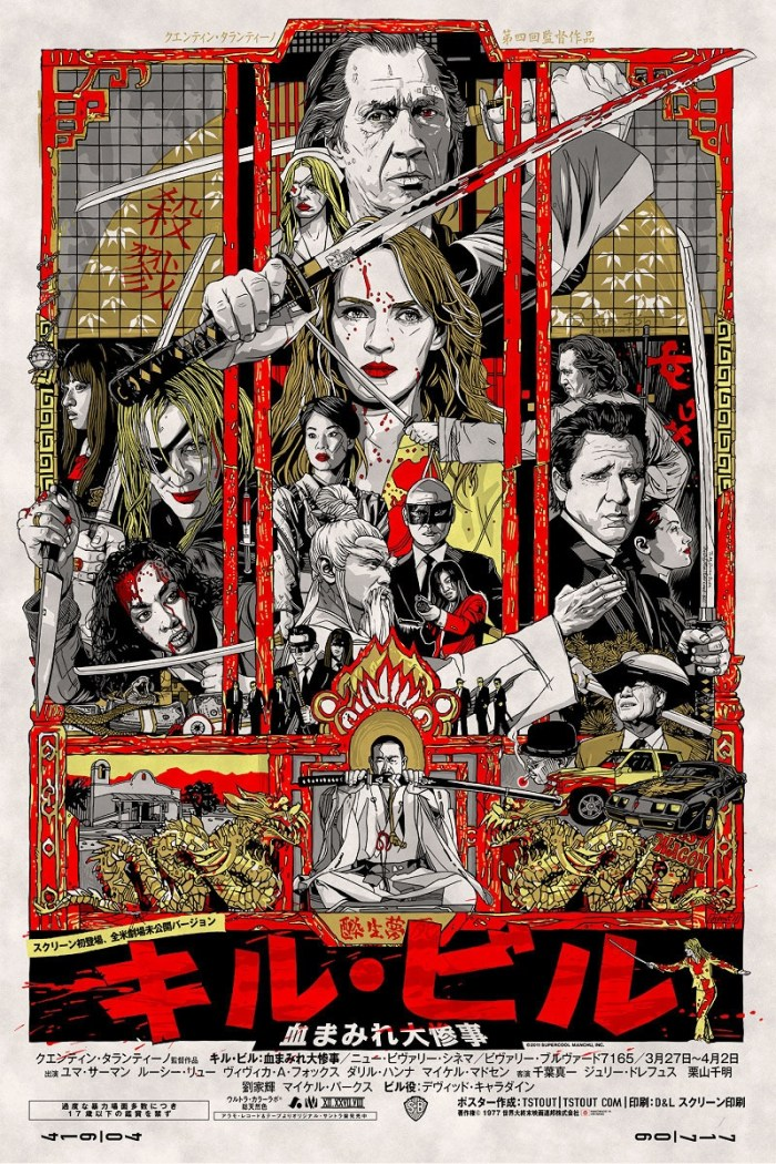 Tyler Stout's Kill Bill poster Varient
