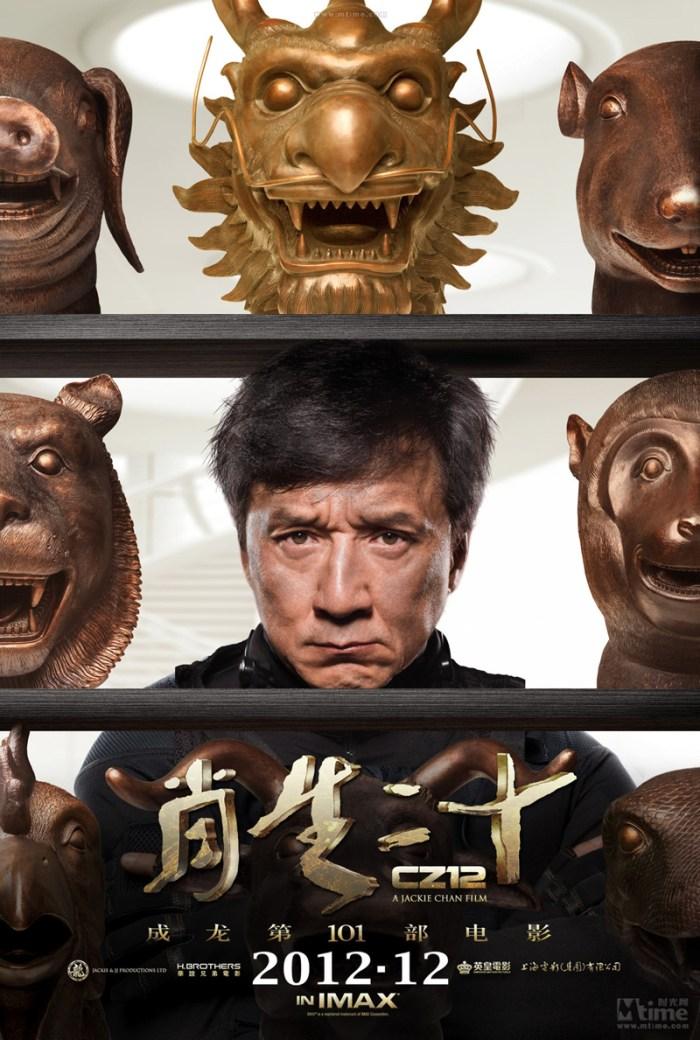 chinese-zodiac-2