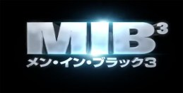 men-in-black-3-japanese-header