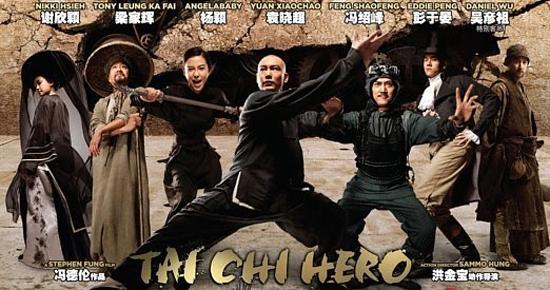 taichi-hero2