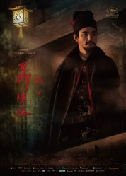 the_assassin_poster_2a