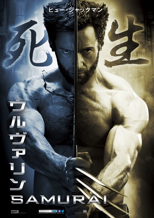 wolverine-japanese-poster