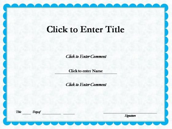 Certificates PowerPoint templates, backgrounds Presentation slides - powerpoint certificate template