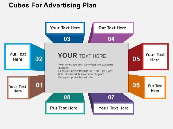 Cubes For Advertising Plan PowerPoint Templates - PowerPoint Templates - advertising plan