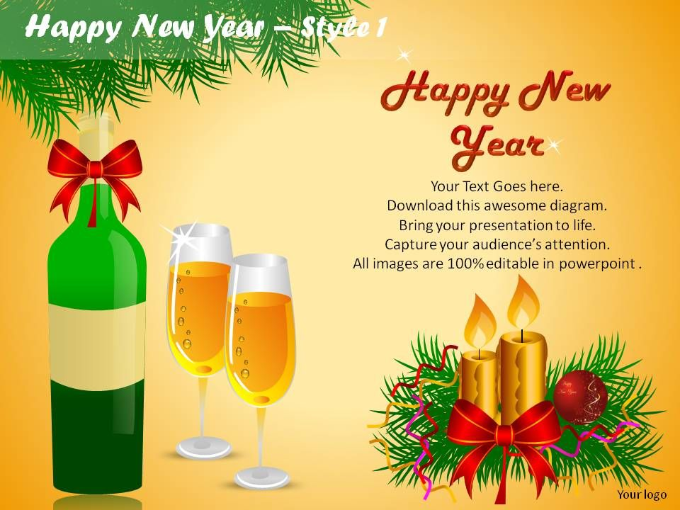 Happy New Year Style 1 Powerpoint Slides PowerPoint Presentation