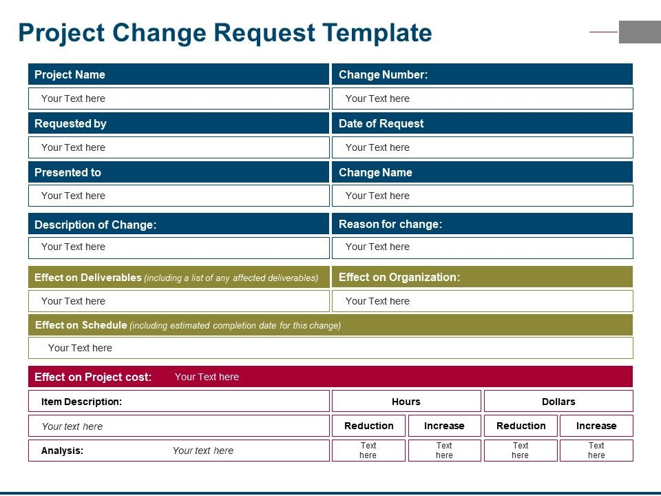 Project Change Request Template Ppt Examples Slides PowerPoint