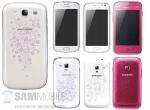 Samsung lanzará versiones La Fleur de nuevos smartphones Galaxy