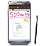 Samsung anuncia ventas del Galaxy Note II por cinco millones de unidades