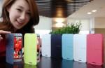 LG anuncia Quick Cover con magnetos para LG Optimus G Pro