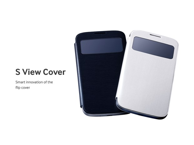S View Cover