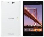 Tablet Sharp Aquos Pad SH-08E con pantalla IGZO presentado en Japón