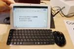 Primer tablet Tizen se lanza en Japón para desarrolladores