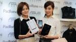 Asus Padfone mini presentado oficialmente