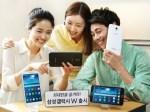 """Samsung Galaxy W, el """"phoneblet"""" es oficial en Corea"""