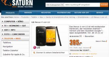nexus 4 saturn online shop screenshot