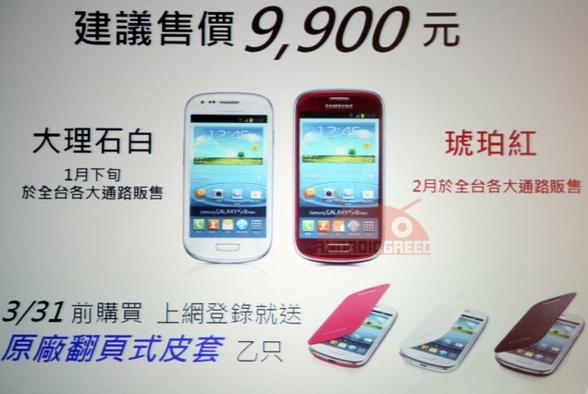 Samsung-Galaxy-S-III-Mini-red-AG
