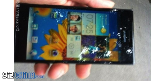 huawei-ascend-p2-leaked-photos